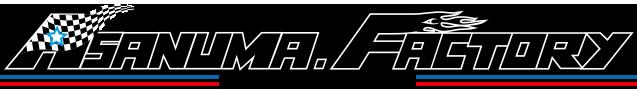 ㈱ASANUMA FACTORY||西東京市にあるアメ車他輸入車・国産車販売プロショップ|マリンスポーツも対応!