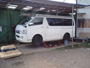 MA330201